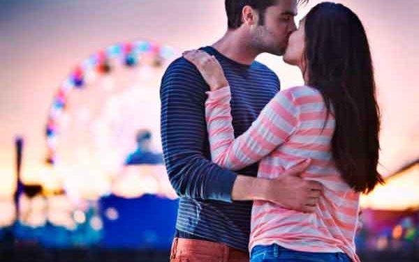 Te quiero por que no te necesito